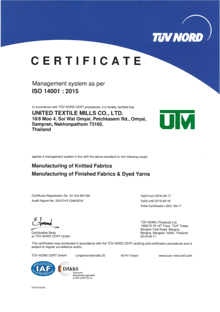 ISO 14001 Ver.2015